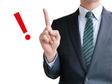 WEBサイト制作の前に押さえておくべき4つのポイント!WEB上での販売・集客の基礎知識!